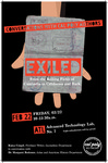Exiled: From the Killing Fields of Cambodia to California and Back by Katya Cengel