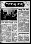 Mustang Daily, November 14, 1969