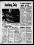 Mustang Daily, October 14, 1970