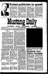Mustang Daily, May 12, 1971