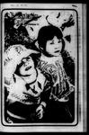 Mustang Daily, December 7, 1973