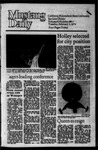 Mustang Daily, February 5, 1974