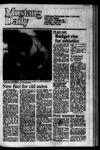 Mustang Daily, April 22, 1974