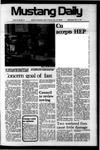 Mustang Daily, May 14, 1975