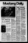 Mustang Daily, May 21, 1975
