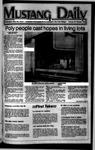 Mustang Daily, May 25, 1977