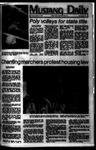 Mustang Daily, April 25, 1978