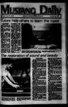 Mustang Daily, May 26, 1978
