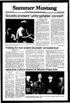 Summer Mustang, August 6, 1981