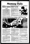 Mustang Daily, February 2, 1982