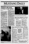 Mustang Daily, April 18, 1989