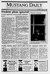 Mustang Daily, October 5, 1989