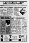 Mustang Daily, April 16, 1990