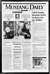 Mustang Daily, April 11, 1994