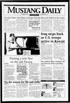 Mustang Daily, October 11, 1994