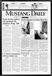 Mustang Daily, November 15, 1996