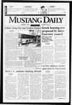Mustang Daily, December 3, 1996
