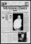 Mustang Daily, March 12, 1998