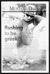 Mustang Daily, October 9, 1998