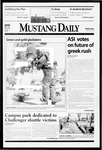 Mustang Daily, February 24, 1999