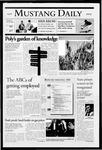 Mustang Daily, April 26, 2005