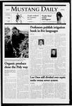 Mustang Daily, September 27, 2005