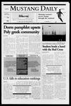 Mustang Daily, October 3, 2005