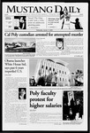 Mustang Daily, January 17, 2007