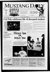 Mustang Daily, January 22, 2007