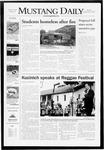 Mustang Daily, September 24, 2007