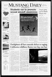 Mustang Daily, October 24, 2007