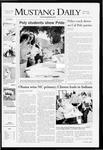 Mustang Daily, May 7, 2008