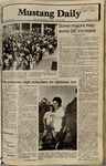 Mustang Daily, April 8, 1980